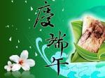 """诺亚网络公司2016年""""端午""""放假安排通知"""