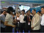 诺亚ibeacon联播网唱响---618中国海峡项目成果交易会