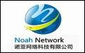 诺亚网络业内率先完成摇一摇红包新接口支持