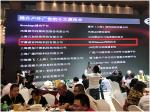 诺亚宣布成立千万级基金助力中国户外广告产业升级